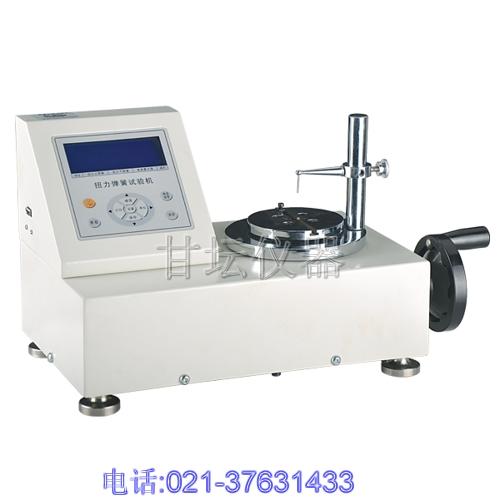 STN弹簧扭力测试仪,弹簧试验机价格