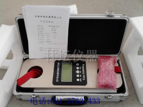 上海维修1吨推拉力计价格,1000kg推拉压力拉力计[热销中]