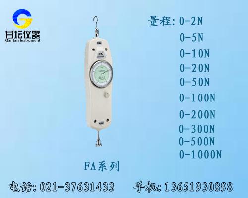 指针拉力计厂家,上海nk-30指针式拉压测力计价格