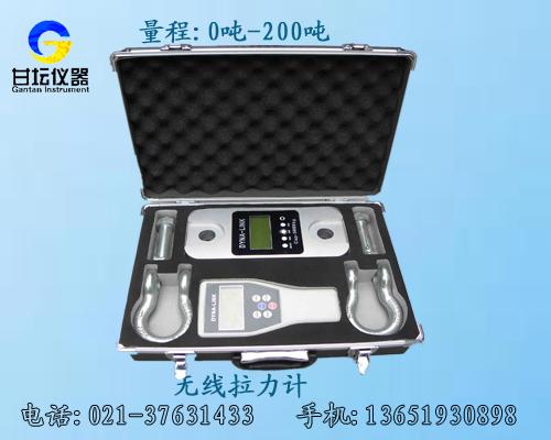 吉林200吨无线拉力计/,批发,价格,厂商