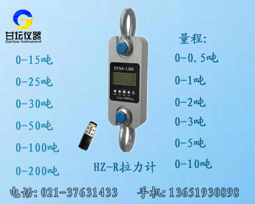 2吨拉力计,2T数显测力计,上海20KN拉力仪供应厂