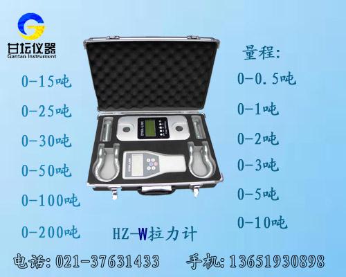 500KN 50吨拉力计(连接plc)电力系统专用拉力仪