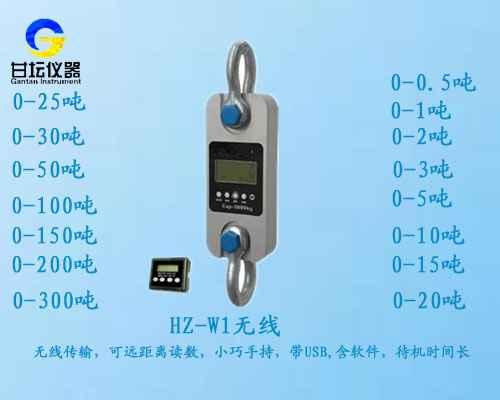 1吨拉力计.1T测力计带USB.特机时间长