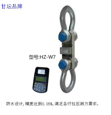 HZ-W7拉力计5吨-200吨 现货供应