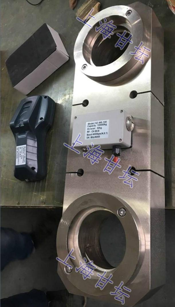 板环式拉力计HZ-W8-500t 精度0.1%.防水67级