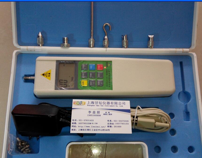 1N2N3N4N数显推拉力计-新代高精度压力测试仪器